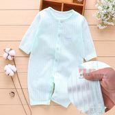 嬰兒夏裝男女寶寶連體哈衣夏季新生幼兒衣服長袖空調睡衣爬服薄款     米娜小鋪