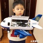 玩具飛機小男孩男童4歲3寶寶大號超大耐摔益智多功能玩具車 聖誕節全館免運