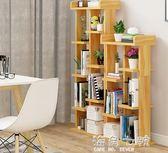 書櫃簡易書柜書架簡約現代落地置物架組裝學生用創意小組合柜家用桌上 海角七號