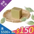 【愛盲土城工坊】愛台灣土地馬賽皂(咖啡、...
