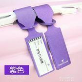 登記吊牌-旅行箱包行李箱掛牌拉桿箱包行李牌信息吊牌掛牌 東川崎町