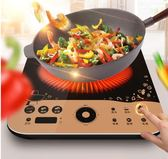 電磁爐IH16E9-2100電磁爐火鍋家用智慧電池爐灶igo 曼莎時尚