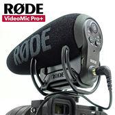 ◎相機專家◎ RODE VideoMic PRO+ R Plus 新款 指向性收音麥克風 鋰電池 USB 正成公司貨