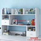 桌上書架創意置物架書桌家用臥室桌面收納小架子學生省空間儲物柜【時尚好家風】