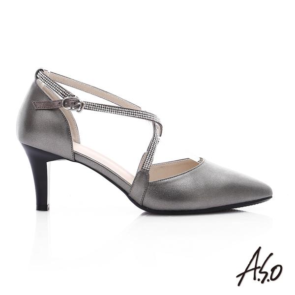 A.S.O 璀璨注目 全羊皮交叉水鑽高跟鞋  淺灰