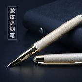 鋼筆學生用練字成人硬筆書法筆彎頭美工筆辦公商務鋼筆簽名筆