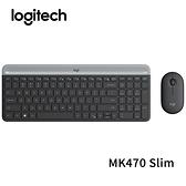 【限時至0102】 Logitech 羅技 MK470 Slim 無線鍵盤滑鼠組 石墨灰