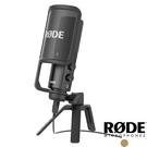 【EC數位】RODE NT-USB 電容式USB麥克風套裝組 心型指向 收音 錄音 錄音室 直播收音