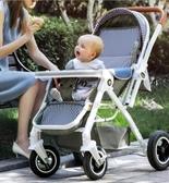 嬰兒推車可坐可躺