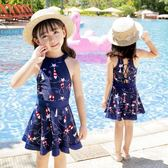 兒童泳衣 女孩連體可愛公主裙式寶寶小中大童泳裝女童游泳衣  ys1266『毛菇小象』