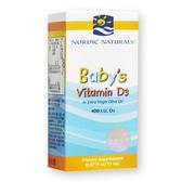 北歐天然 貝比D 液體維生素D3滴劑 11ml (美國孕婦協會官方唯一推薦) 專品藥局【2009383】
