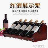 實木酒架擺件木制紅酒展示架客廳酒櫃酒瓶架好品牌可定做創意酒架 好再來小屋