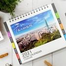 四季紙品禮品 2021年超值雙邊索引桌曆 月曆 行事曆 NL2124