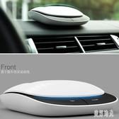 太陽能車載空氣凈化器除甲醛汽車內用負離子氧吧香薰去異味PM2.5清淨機LXY3402【美好時光】
