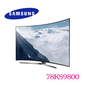 全新品出清 三星 SAMSUNG 78KS9800 78吋 液晶電視 超4K 黃金曲面 HDR 3D Wi-Fi 公司貨 UA78KS9800WXZW