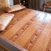 夏季竹席涼席1.8m床雙人雙面折疊竹涼席1.5米宿舍席子冰絲席1.2米 小巨蛋之家