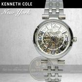 Kenneth Cole國際品牌復古鏤空機械腕錶KC10022295公司貨/設計師/禮物/國際精品