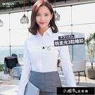 襯衫 新款春季白襯衫女長袖工作服正裝職業修身韓版短袖襯衣【快速出貨】