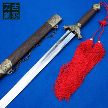 【26寸】古羽寶劍 不鏽鋼太極軟劍武術晨練劍 未開刃