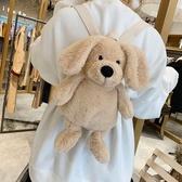 毛絨包包女2020新款可愛卡通側背公仔玩偶少女純色毛毛雙肩包背包 貝芙莉