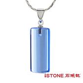 藍水晶項鍊-閃耀 石頭記
