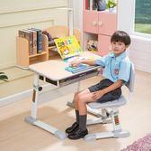 兒童書桌  可升降成長桌椅 學生書桌椅  學生寫字桌椅 AU900【開學季優惠】