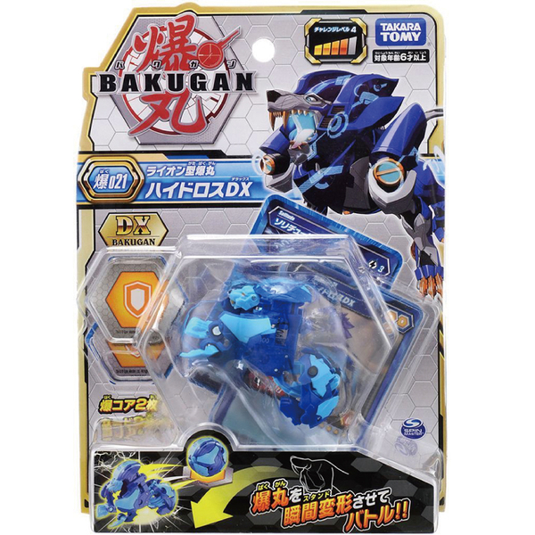 爆丸 BAKUGAN 基本 BP-021 BOOSTER DX HYDOROUS BLUE
