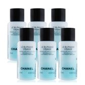 (即期良品)CHANEL 香奈兒雙層柔膚卸妝水(10ml)X6-期效201812【美麗購】