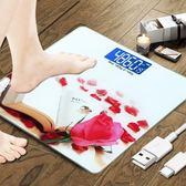 USB充電款家用電子稱精準人體秤健康秤體重秤成人稱重稱WY【快速出貨】