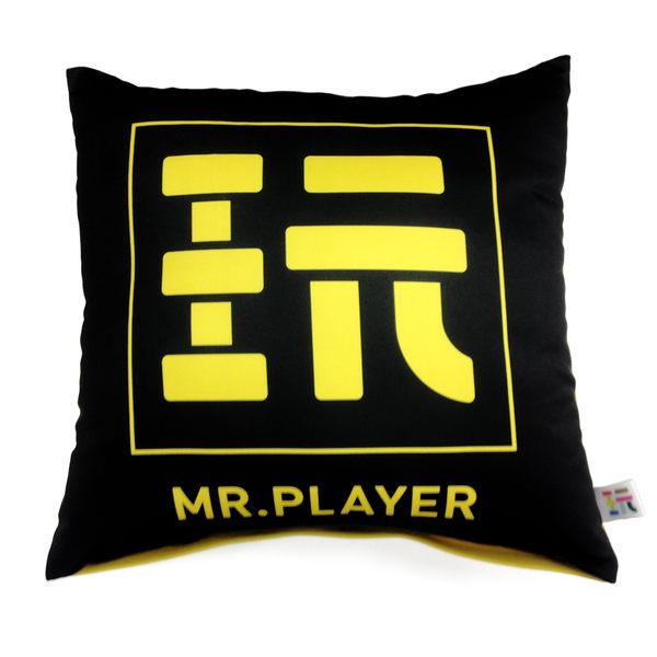 綜藝玩很大Mr.Player【抱枕(含枕心)】