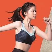 【南紡購物中心】華歌爾-Wacoal Sports D4L專業運動內衣(冰酷藍) 雙C穩定支撐胸罩