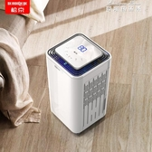 鬆京DH02除濕機家用臥室小型空氣吸濕器地下室工業抽濕大功率乾燥YYP 麥琪精品屋
