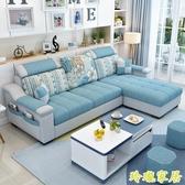 沙發 簡約現代布藝沙發小戶型客廳家具整裝組合可拆洗轉角三人位布沙發 【免運】