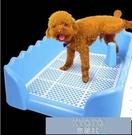 寵物廁所 狗廁所泰迪狗狗用品寵物尿盆大號便盆自動小型犬狗防踩屎神器 YJT【快速出貨】