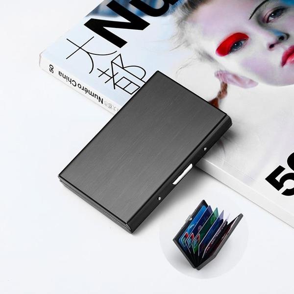 黑鈦信用卡盒男式多卡位商務時尚創意超薄名片夾不銹鋼防消磁卡盒