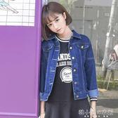 牛仔外套女新款韓版寬鬆短款外套長袖牛仔衣夾克上衣潮  韓小姐