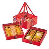 綠緣寶 M5特級綜合月餅雙層禮盒