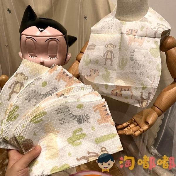 10片|寶寶一次性口水巾嬰兒吃飯防水圍兜輔食兒童圍嘴便攜式【淘嘟嘟】