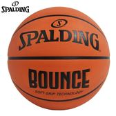【LAKEIN運動網】║SPALDING║Bounce橡膠棕色-7號籃球
