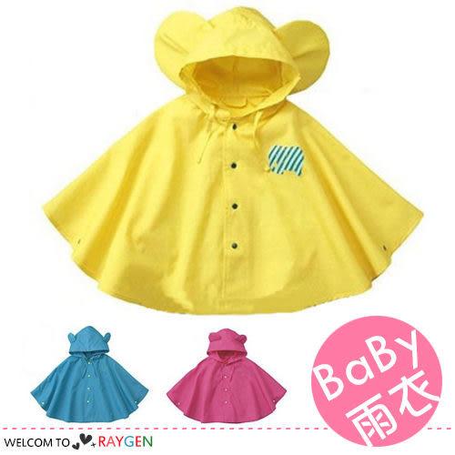 立體耳朵可愛動物尼龍披風/斗蓬式造型雨衣(附收納袋)