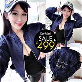 克妹Ke-Mei【ZT47542】歐洲站 龐克軍拉鍊背後電繡字母光感絲綢棒球外套