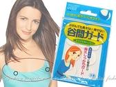 【DP253】內衣肩帶/胸前防走光貼片.專用貼片 EZGO商城