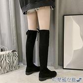 膝上靴 2021秋冬季新款過膝長靴加絨顯瘦長筒靴粗跟高筒瘦瘦靴女春秋單靴 快速出貨