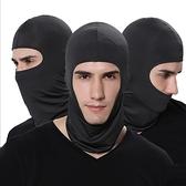 臉基尼 夏季防曬騎行面罩全臉頭套男女臉基尼防塵戶外摩托車頸脖釣魚裝備  瑪麗蘇
