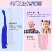 貝兒硅膠電動牙刷充電式聲波震動成人家用貝爾防水 ZJ1533 【雅居屋】