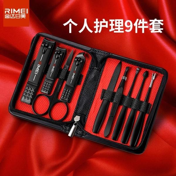 金达日美指甲刀套装指甲钳修甲工具全套家用指甲剪修脚大号成人-享家