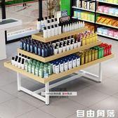 超市中島台貨架促銷台展示櫃三層流水台置物架玩具鞋店飾品中島架CY 自由角落