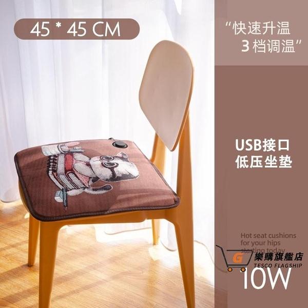 usb加熱坐墊 電熱低壓發熱坐墊椅墊卡通USB充電熱發熱墊電暖墊辦公室暖腳