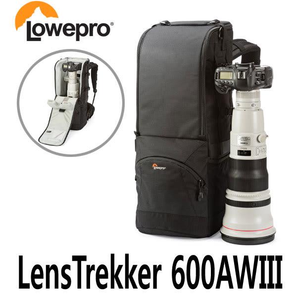 Lowepro Lens Trekker 600 AW III長鏡頭旅行家 600AWIII 立福公司貨 24期零利率 600mm 800mm