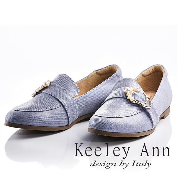 ★2018春夏★Keeley Ann學院物語~金屬雙圈飾釦水鑽點綴全真皮平底鞋(藍色)